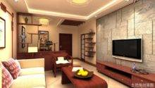 Impressive Simple Small Living Room Decorating Ideas Cool
