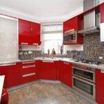 Kitchen Red Black Tiles White Art