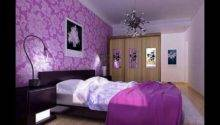 Purple Bedroom Ideas Adults Also Decorate